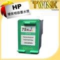 HP 環保墨水匣 CB338WA No.75XL 彩色高印量 D4260 / C4280 / C4385 / C5280 / D4260 / D4360 / D5360
