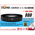 數位小兔【ROWA Viltrox 0.7x 52mm 超薄 廣角鏡】無暗角 Nikon 18-55mm Kit D800 D600 D3200 D4 D5100 D7000 D3100 D90 D8..
