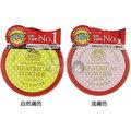 ☆PALGANTONG☆劇場魔匠 面具蜜粉(20g)(大)【美麗販售機】