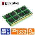 Kingston NB-DDRIII 1333 8G RAM