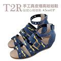 【T2R】手工真皮環扣防水增高踝靴 藍 ↑4.5cm 5870-0159