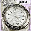 CASIO時計屋 SEIKO手錶 SNZG63K1 精工五號白面IP黑框機械錶 附發票 保固