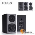 監聽 FOSTEX PM0.3 監聽喇叭 (一對兩顆) 半主動式 喇叭 監聽喇叭 音箱 ( 監聽耳機 /監聽 耳機 麥克風專賣店)