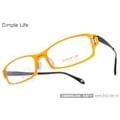 【金橘眼鏡】Simple Life眼鏡框 無螺絲# SL154 C11橙色  (免運費)