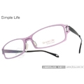 【金橘眼鏡】Simple Life眼鏡框 無螺絲# SL154 C19紫色  (免運費)