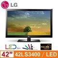 【信浩】LG LED TV 42LS3400 42吋液晶電視《挑戰最低價 NT$16,980》