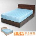 《Homelike》艾莉床台組-單人3.5尺(二色可選) 床架 房間組 雙人加大 床墊