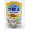舒體康複合蛋白營養品罐裝 900g x 4入