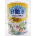 舒體康複合蛋白營養品罐裝 900g X 12入 超值優惠 9折