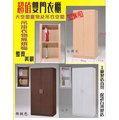 【 C . L 居家生活館 】超值雙門衣櫃/100%台灣製造MIT!