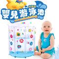 免運【買窩~小小童也可以清涼一下,春夏戲水,必備用品系列】透明彩繪數字款嬰兒游泳池/泡水池/支架型戲水池
