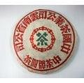 禾豐茗茶 普洱茶 2008年大樹茶 生餅 375克  禾豐茗茶:專營 牛蒡茶/ 高山茶/ 烏龍 茶葉/ 茶葉禮盒
