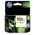 HP 933XL 黃色高容量墨水匣 CN056AA 適用機型:HP OfficeJet 6100/6600/6700/7100/7110/7610