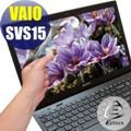 EZstick魔幻靜電保護貼 - VAIO SVS15 S15 螢幕專用 (可客製化尺吋)