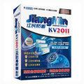 JIANGMIN江民防毒KV2011一年單機授權下載版(非盒裝)