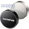 Olympus LC-61 金屬鏡頭蓋 適用於M.Zuiko ED 75mm F1.8鏡頭 lc61 元佑公司貨