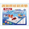 【李小貓之家】日本Petio《透氣管狀鋁涼墊/鋁涼板‧LL》天氣炎熱‧讓寶貝涼爽【特價】