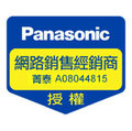 Panasonic 原廠刮鬍刀刀網【 WES9167E 】ES-LF50 適用