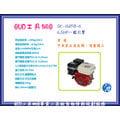 @UD工具網@SHIN-KOMI SK-168FB-6 6.5HP汽油慢速引擎 四衝程引擎 洗車機/發電機/割草機/農用機改裝組裝用