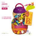 【紫貝殼】『CGA04-1』【美國B.Toys感統玩具】Pop Arty! 波普珠珠/益智遊戲/串珠珠 500顆【店面經營/可預約看貨】