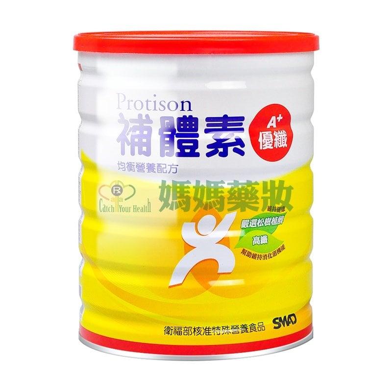補體素優纖A+ 900g (奶素可食)【媽媽藥妝】