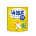 補體素穩定DF900g (糖尿病配方)【媽媽藥妝】隨機加贈奶粉包3包