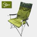【Outdoorbase】原野-綠光休閒椅折疊椅 25032.輕巧折疊椅 折疊椅推薦 高背椅(非SNOW PEAK.LOGOS.COLEM AN.UNRV.大川椅)