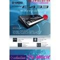造韻樂器音響- JU-MUSIC - YAMAHA 山葉 電子琴 PSR-E433 E433 PSR-E423 進階款