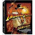 BD藍光:印第安納瓊斯:1-4經典套裝 [中文字幕](DTS-HD)(4Disc)(Blu-ray)