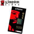 【鳥鵬電腦】刷卡含稅免運 Kingston 金士頓 DDR3-1600 4GB 桌上型記憶體 DDR3 D3 1600 4G 原廠終保