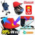 [Baby House] Manito 推車延長遮陽篷XL(汽座遮陽篷) 特價$1050