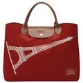 LONGCHAMP 巴黎鐵塔紀念款無拉鍊摺疊購物包(暗紅) 2704346-545