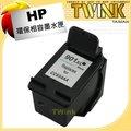 HP NO.901XL 高容量 黑色環保墨水匣 ( CC654AA / CC654A ) officejet J4500 / J4580 / J4624 / J4524 / J4535 / J4660