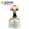 丹大戶外用品 日本【SOTO】SOD-250 耐衝擊金屬燈芯瓦斯營燈 瓦斯燈/汽化燈/露營燈