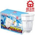 晶工牌濾心2入裝..JD-3623/JD-3652/JD-3677/JD-3688/JD-3802/JD-4202/JD-4203/JD-4205/JD-4208/JD-4209/JD-5301B/J..