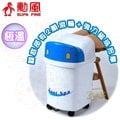【送USB暖手寶】勳風尊爵 元首級 高桶 加熱式SPA 頂級超高桶加熱式泡腳機 恆溫 沖浪水流 振動按摩 超音波氣泡 磁力保健 足浴機 HF-3793