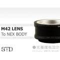 EGE 一番購】M42鏡頭轉SONY NEX機身轉接環NEX7 NEX-5R NEX-6 NEX-F3【標準版】