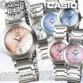 CASIO 時計屋 卡西歐手錶 LTP-1191A -4C/4A1/4A2 貝殼光澤時尚女錶 四色 保固 附發票