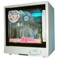 【名象】紫外線抑菌烘碗機《TT-938/TT938》台灣製造