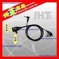 】大摩【JHT 金濠通超優質耐拉型透明空氣導管耳機麥克風 SonyEricsson R800 系列接頭