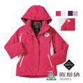 [登山屋] 歐都納 A-G1116W 童GORE-TEX保暖單件式外套 Y