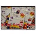 嘉芸的店 日本兒童發熱衣90-150公分 日本兒童衛生衣/衛生衣褲 保暖衣 吸濕發熱 裏起毛