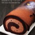 【蘋果日報評比NO.1】帕森朵法芙娜62%巧克力卷-1條(免運費)