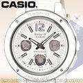 CASIO 手錶專賣店 國隆 BGA-150-7B 簡約三眼液晶顯示 雙顯錶 (另BGA-151)一年保固 開發票