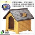 *GOLD*日本Richell《木紋式造型室外屋》別墅造型狗屋 MK-490