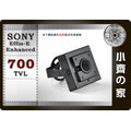 小齊的家 22HR全套1/3吋SONY Effio-E Enhanced CCD 700TVL迷你 針孔 微型 偽裝 攝影機 監視DVR-免運費