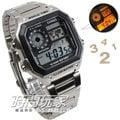 CASIO卡西歐AE-1200WHD-1A電子錶 方型 不銹鋼 黑銀色 45mm 男錶 AE-1200WHD-1AVDF