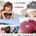 LUST寢具 【搖粒珊瑚絨】搖粒6X7呎被單、日系風格、快速發熱刷毛、台灣製、可直裝棉被