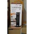 ↗省電+靜音↖ 北方 直立式陶瓷電暖爐 / 電暖器 PTC-1861TR PTC1861TR **可刷卡!免運費**