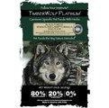 貝果貝果 Timerberwolf 草本魔力《黑森林配方》全齡減肥排毒,白金版無穀犬糧3磅